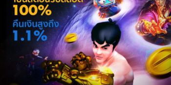 SBOBET ตัวแทนนักพนันฟุตบอลแห่งประเทศไทยโดย BK8 Thai