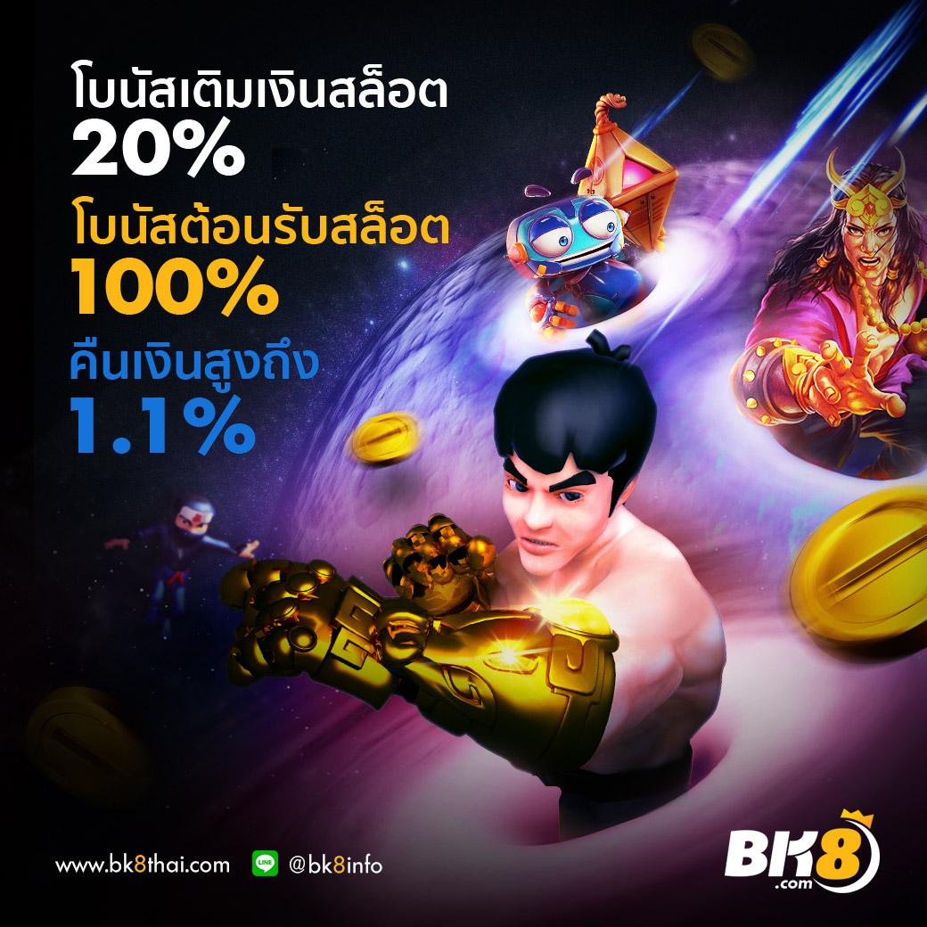 BK8 Thai